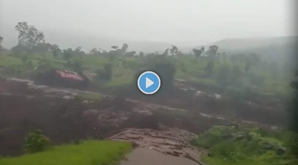 Hirkaniwadi landslide,Raigad Landslide, Mahad landslinde, Taliye Village, Maharashtra Landslide and flood