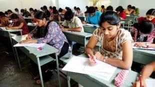 MPSC Recruitment 2021, MPSC Bharti 2021