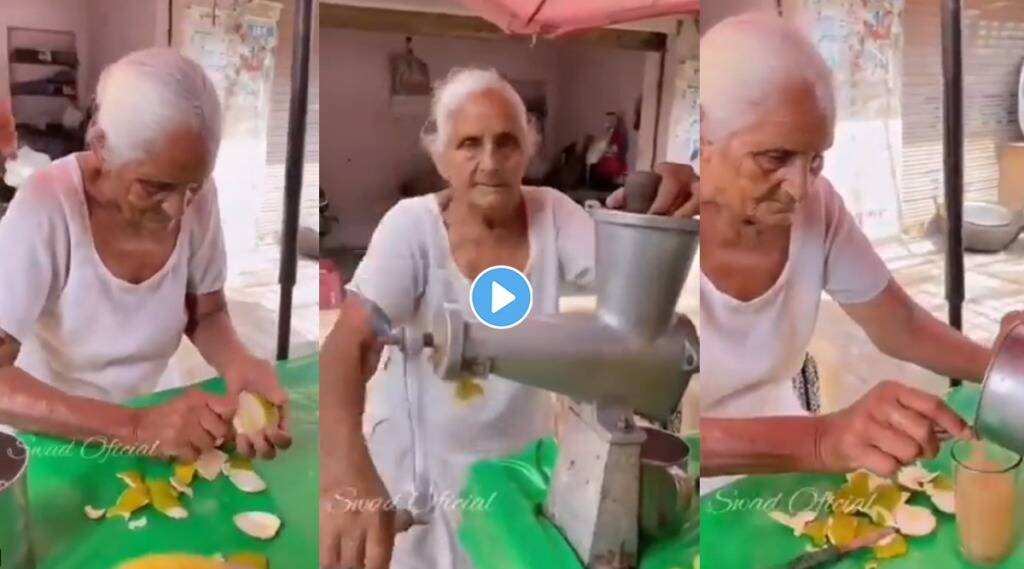 Self-reliant A grandmother who is still standing on her own feet by working hard even at the age of 80