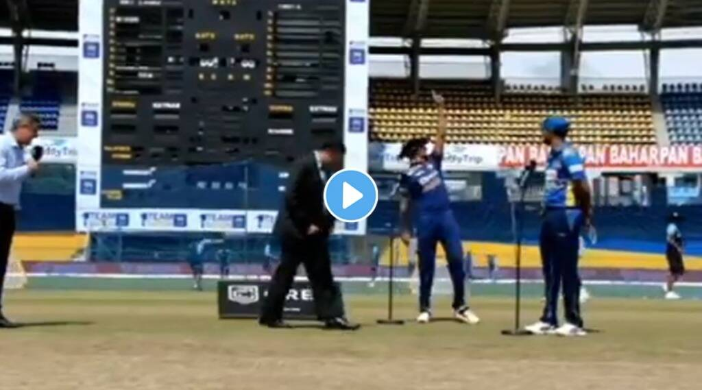 india vs sri lanka shikhar dhawan celebrates after winning the toss video goes viral