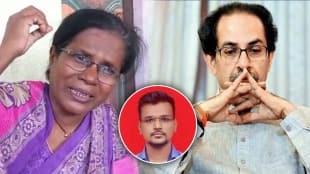 swapnil lonkar suicide case