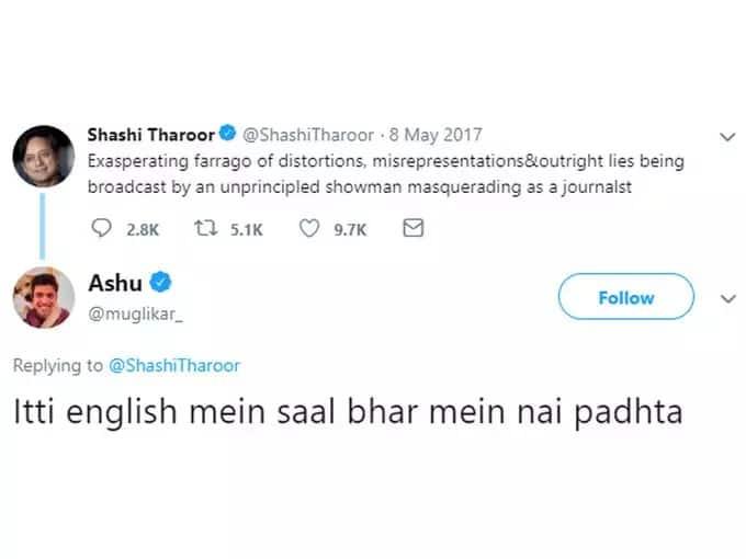 Shashi Tharoor english memes