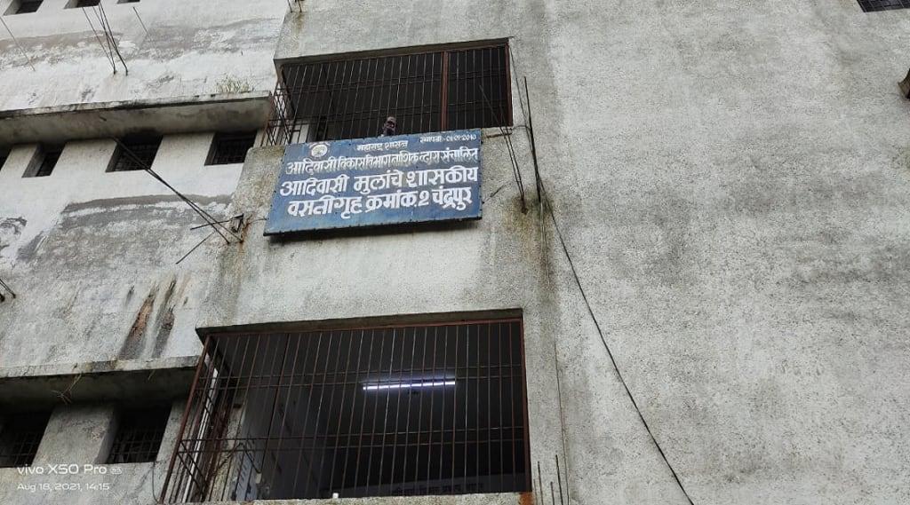 Chandrapur-Adivasi-Vasatigruh