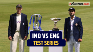 IND vs ENG 2nd Test,India vs England Test Series 2021