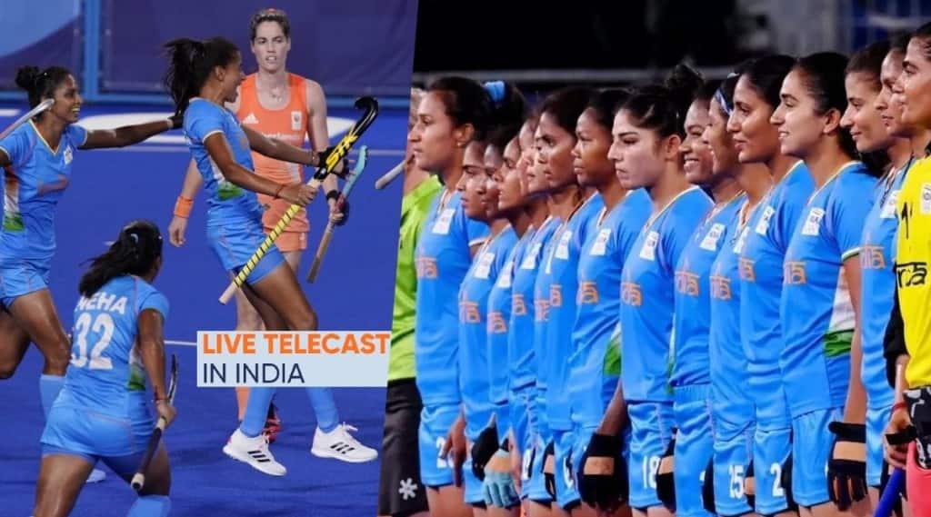 India vs Argentina live telecast