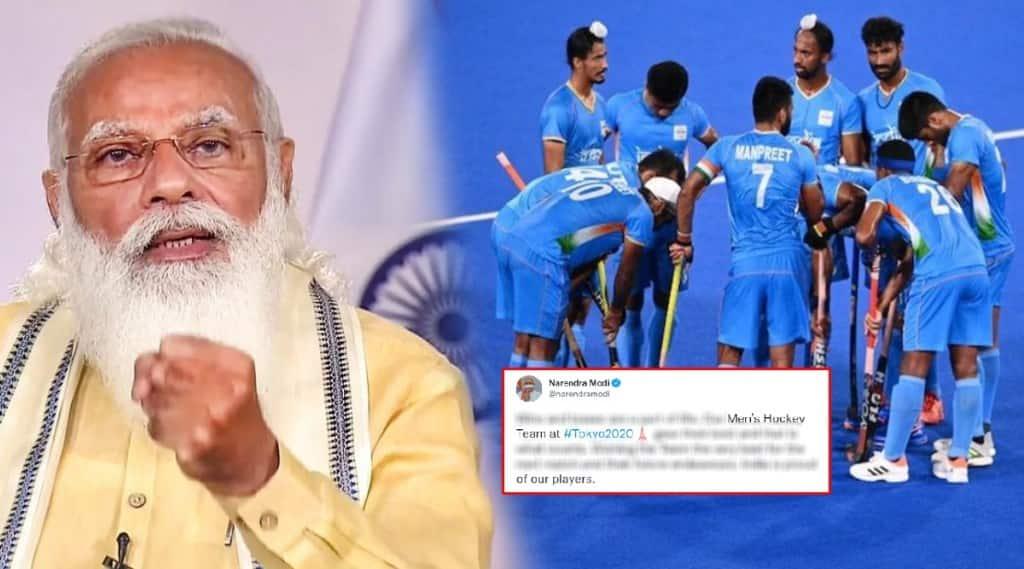 Modi On Indian Hockey