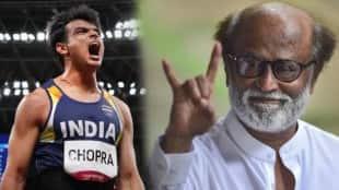 Neeraj Chopra Rajnikanth