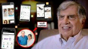 Popular Indian Startups That Have Been Funded By Ratan Tata
