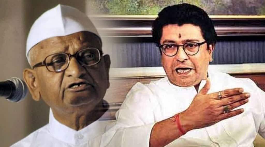 Raj Thackeray-Anna Hazare