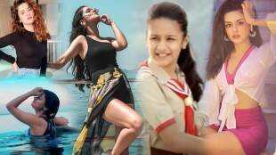 bunty tera sabun slow hai kya girl Avneet Kaur