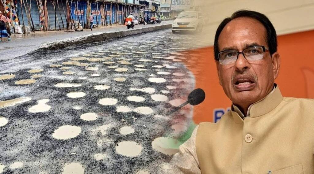 Are the roads in Madhya Pradesh better than the US? Then look at the road in Bhopal