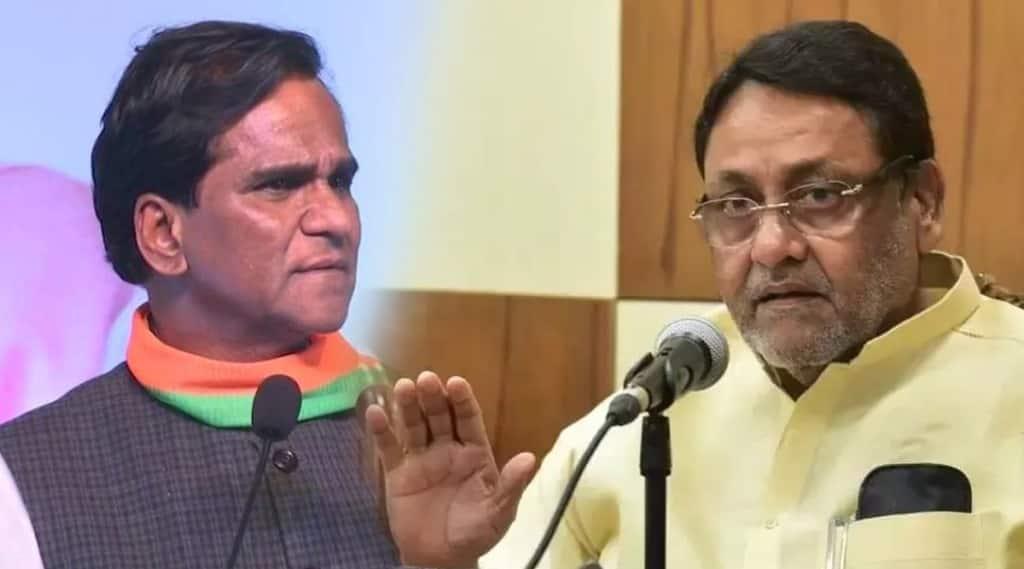 Minorities Minister Nawab Malik criticizes Minister of State for Railways Raosaheb Danve