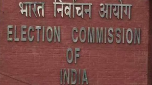 election commission of india (photo - pti)