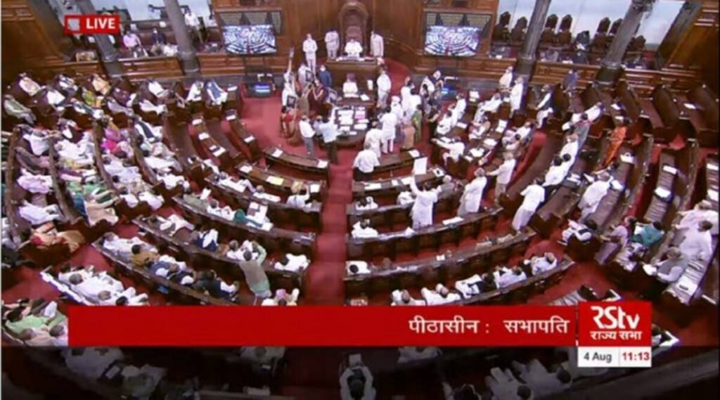 Six MPs suspended for creating chaos in Rajya Sabha s