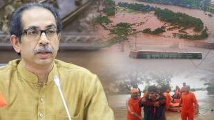 relief package for flood affected maharashtra
