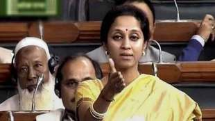 MP Supriya Sule criticized the central government regarding Maratha reservation