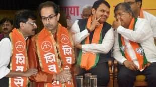 BJP vs Shivsena