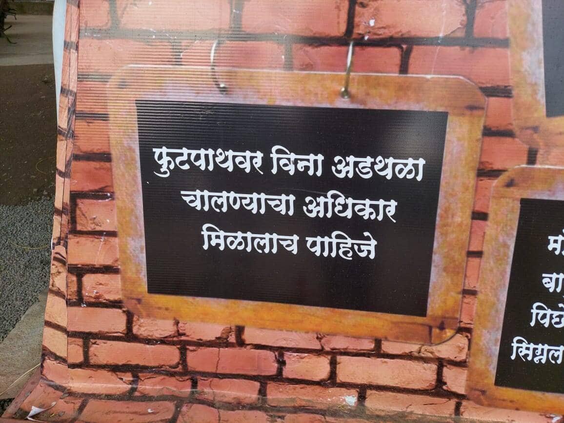 Bike Memorial in Pune 7