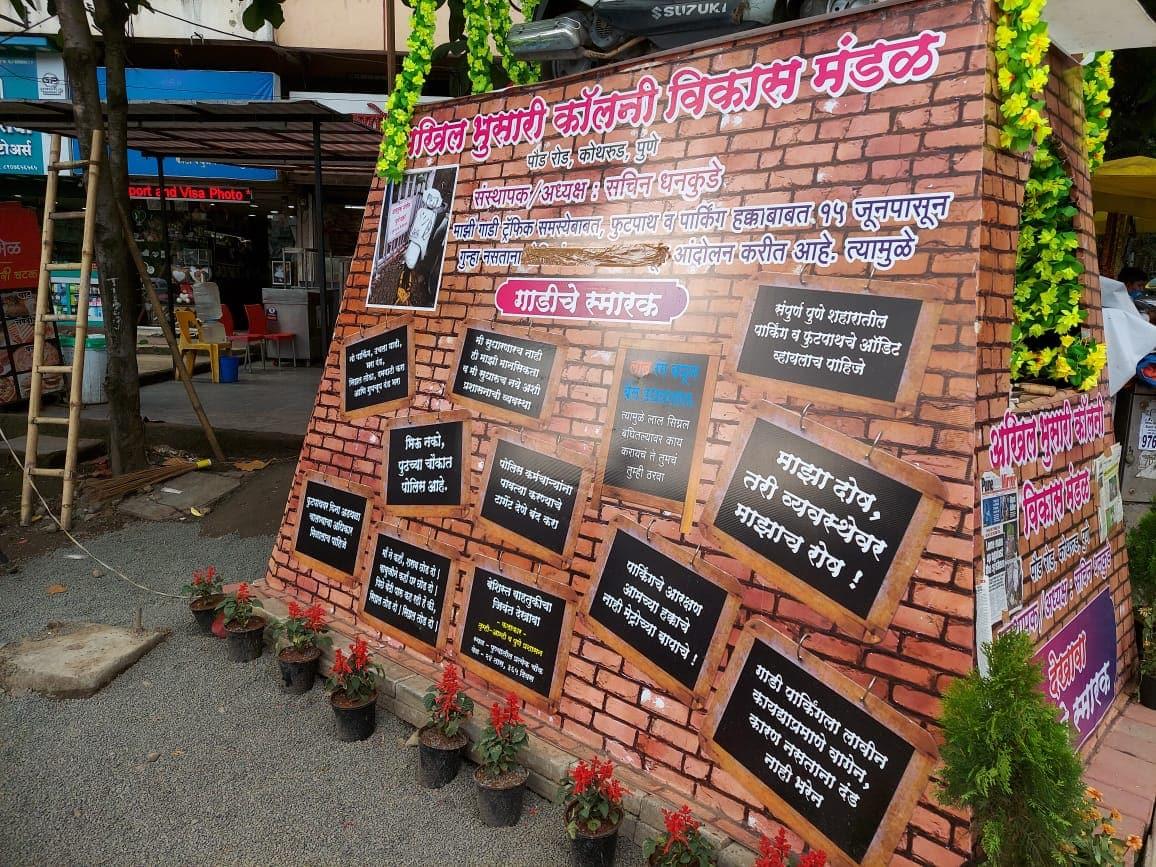 Bike Memorial in Pune 2