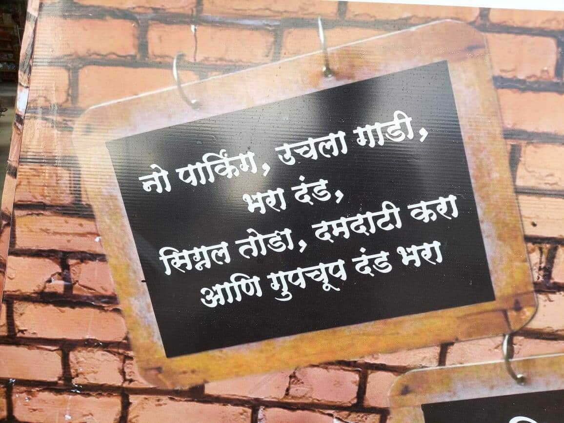 Bike Memorial in Pune 4