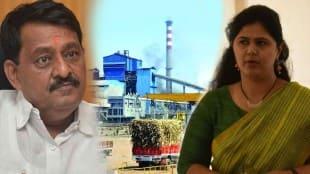 Blacklisted sugar factory list in Maharashtra