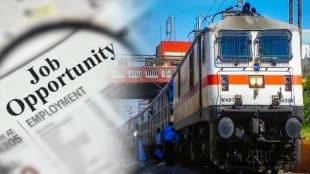 Indian Railway Job Offer 2021
