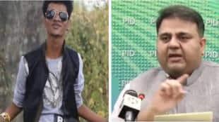 Indian netizens troll Pakistan minister blames rapper om prakash mishra for new Zealand tour cancel