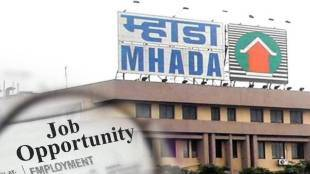 MHADA Job Offer 2021