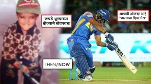 IPL 2021 Rajasthan Royals Mahipal Lomror Journey