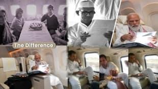 Modi vs Gandhi Family
