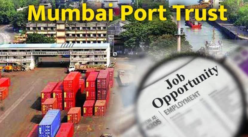 Mumbai Port Trust Job Details
