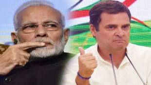 New vaccination record on pm Modi birthday Rahul Gandhi Says This pace is what our country needs