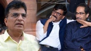 Sanjay Raut Kirit Somaiya reaction to the defamation suit