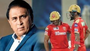 IPL 2021, Sunil Gavaskar, Kevin Pietersen, Punjab Kings, Chris Gayle, Rajasthan Royals