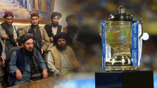 Taliban-IPL