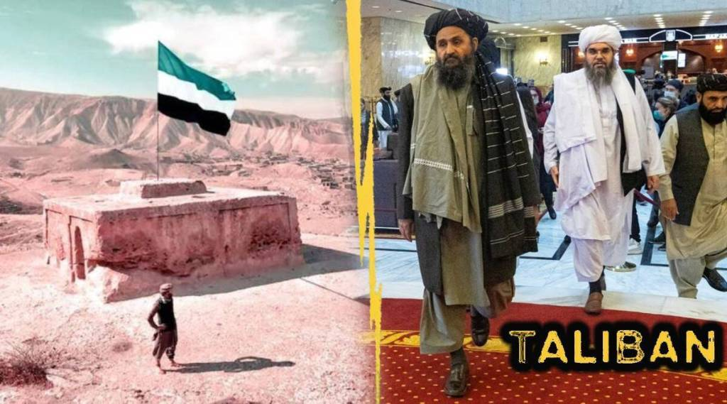 Taliban Panjshir completely conquered