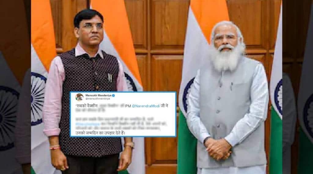Union Health Minister Mansukh Mandaviya And PM Modi