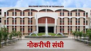 Walchand Institute of Technology job offer 2021