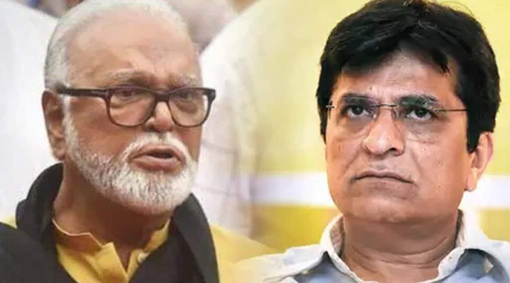 Chhagan Bhujbal Reaction Kirit Somaiya Serious Allegations