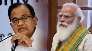 P Chidambaram Narendra Modi