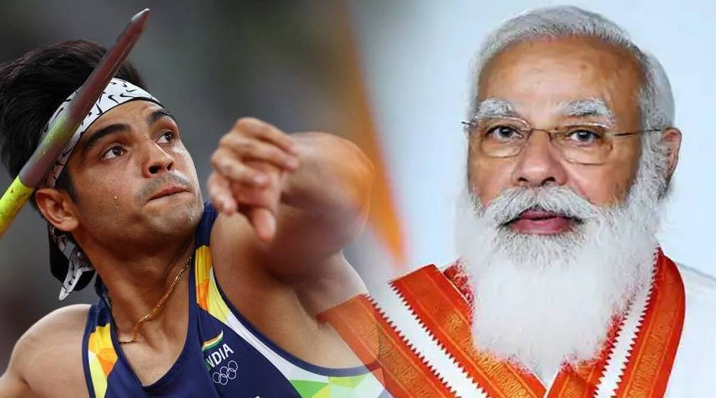 auction-of-1300-gifts-occasion-of-narendra-modi-birthday-javelin-given-by-neeraj-chopra-gst-97
