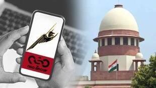 Pegasus Scandal Supreme Court Decision Experts Committee For Investigation gst 97
