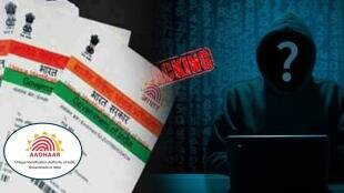 Chinese hackers aadhaar database UIDAI times group record future report