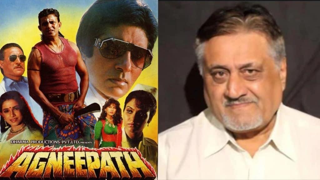 Agneepath,Agneepath actor seeks help,Resham Arora,