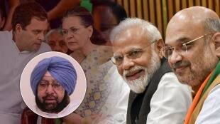captain amrinder singh may join bjp