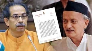 cm uddhav thackeray letter to governor bhagatsingh koshyari
