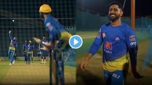 IPL 2021 ms dhoni bowls to ravindra jadeja at the nets