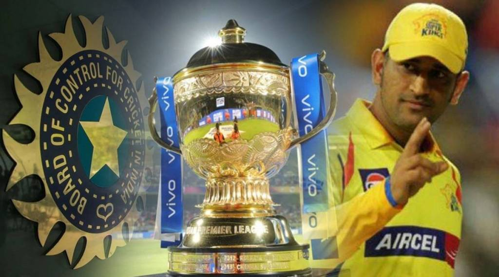 Reports bcci shortlists six cities for new franchises in ipl 2022
