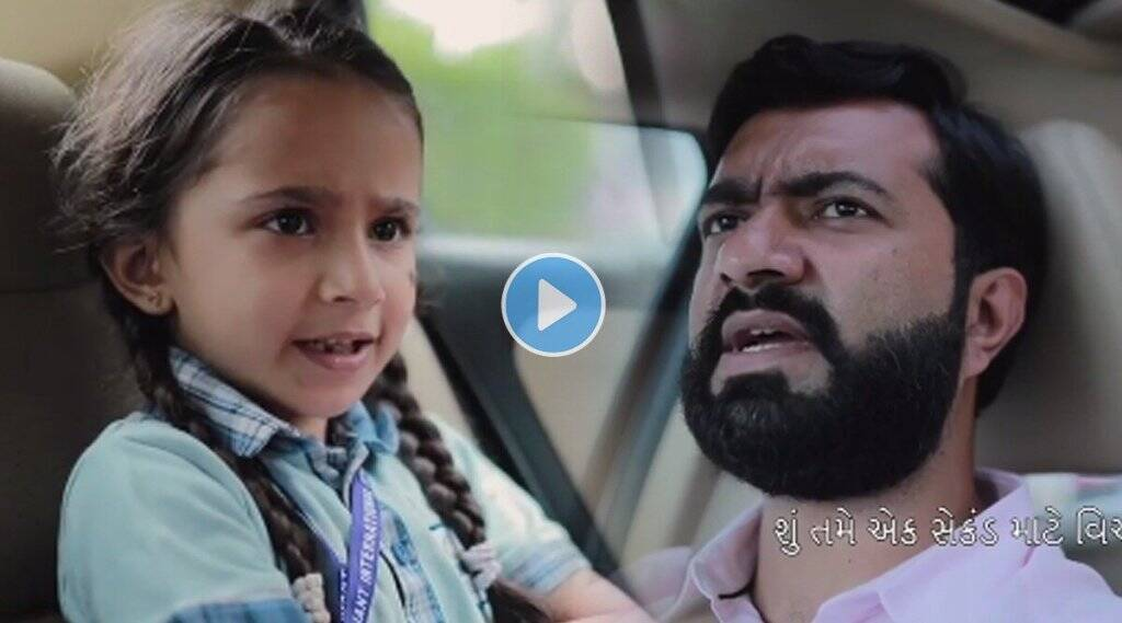 little-girl-scolds-dad (1)