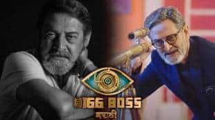 bigg boss marathi 3, bigg boss marathi, mahesh manjrekar,